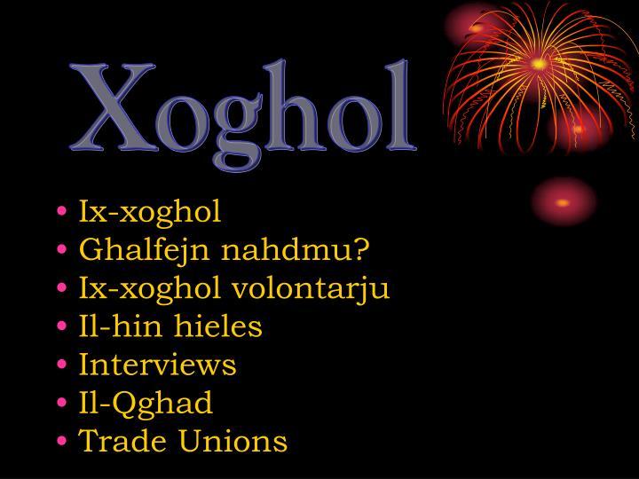 Xoghol