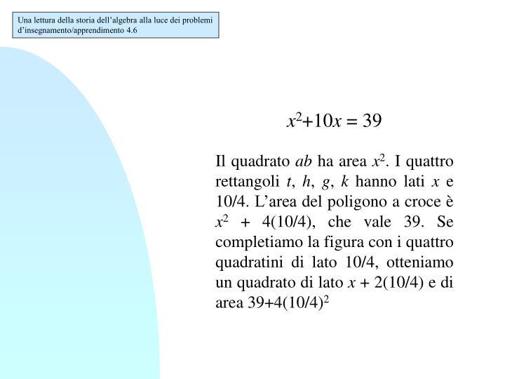 Una lettura della storia dell'algebra alla luce dei problemi d'insegnamento/apprendimento 4.6