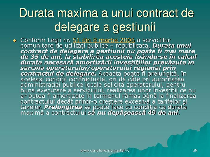 Durata maxima a unui contract de delegare a gestiunii