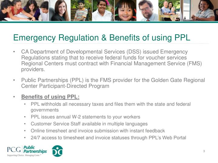 Emergency regulation benefits of using ppl