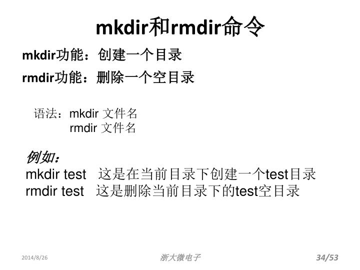 mkdir