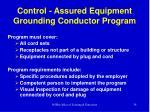 control assured equipment grounding conductor program