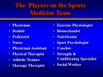 the players on the sports medicine team