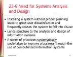23 9 need for systems analysis and design