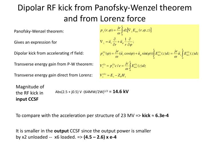 Dipolar RF kick from Panofsky-Wenzel theorem and from Lorenz force