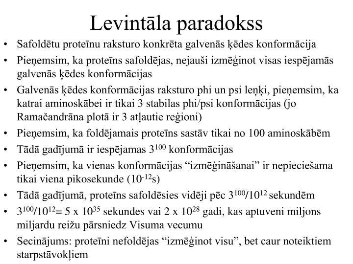 Levintāla paradokss