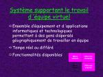 syst me supportant le travail d quipe virtuel