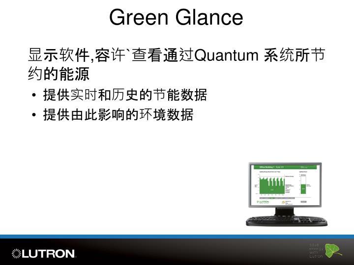 Green Glance