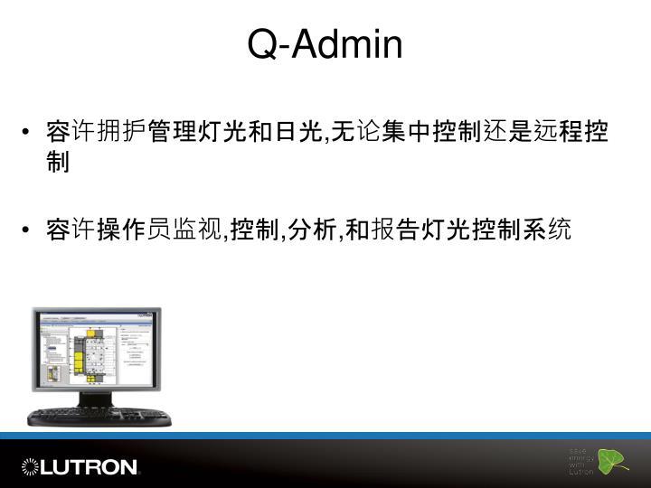 Q-Admin