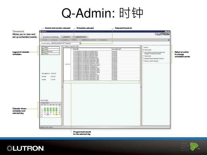 Q-Admin: