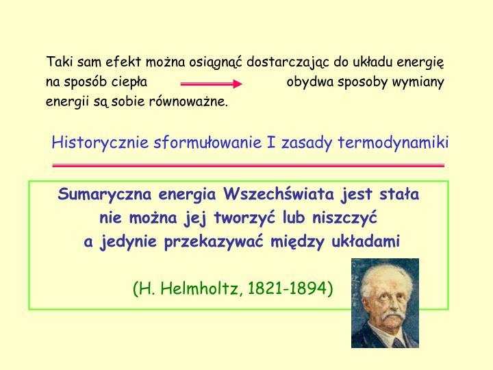 Taki sam efekt można osiągnąć dostarczając do układu energię na sposób ciepła                                  obydwa sposoby wymiany energii są sobie równoważne.