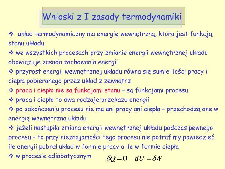 Wnioski z I zasady termodynamiki