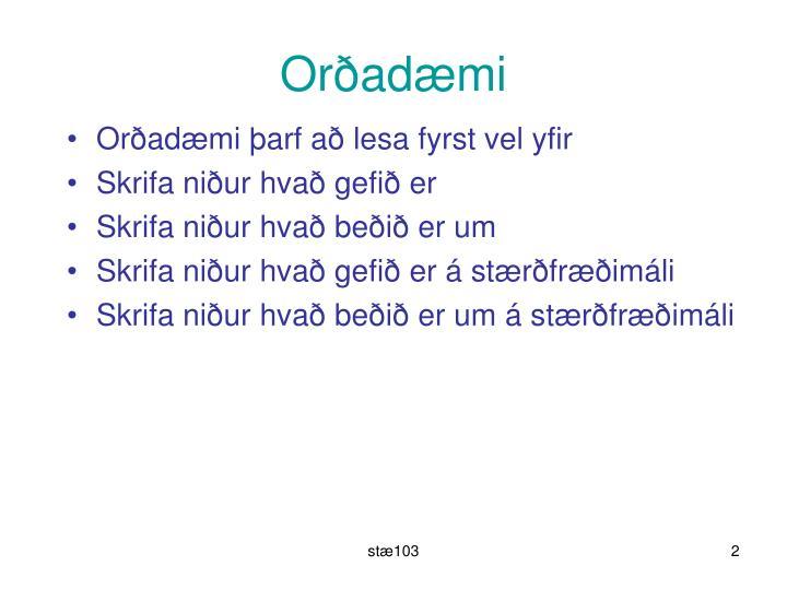 Orðadæmi