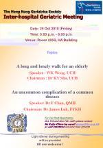 the hong kong geriatrics society inter hospital geriatric meeting
