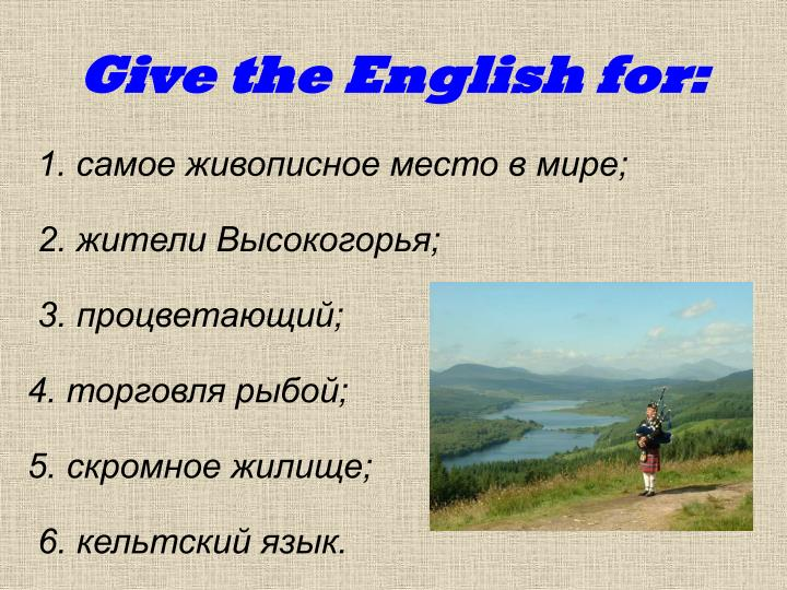Give the English for