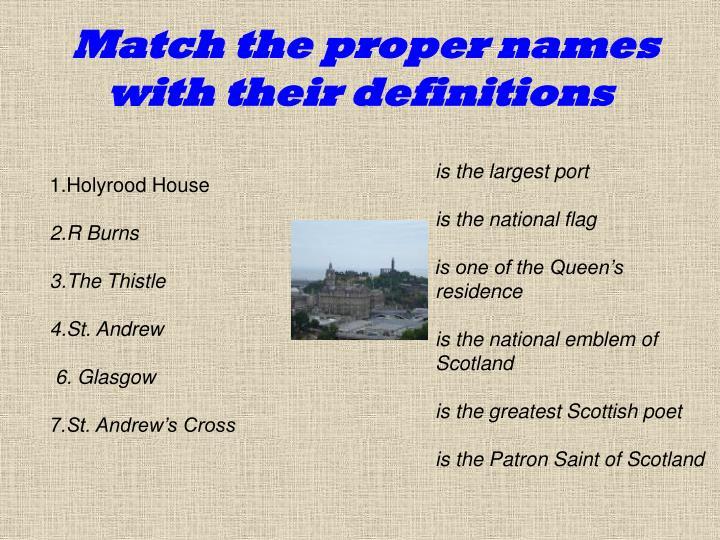 1.Holyrood House