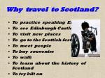 why travel to scotland