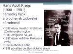 hans adolf krebs 1900 1981 n meck fyzik a biochemik idovsk n rodnosti