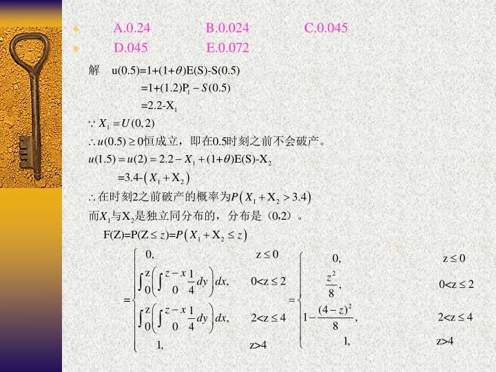 A.0.24                B.0.024                C.0.045