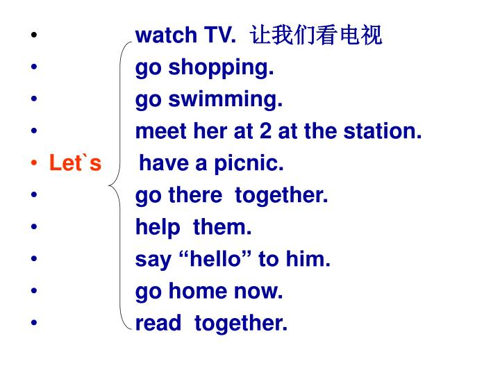 watch TV.