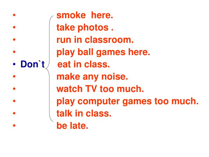 smoke  here.