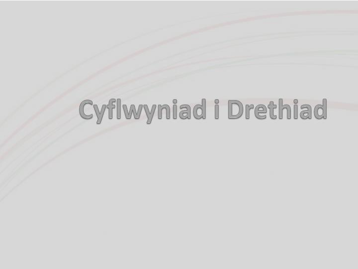 Cyflwyniad i Drethiad