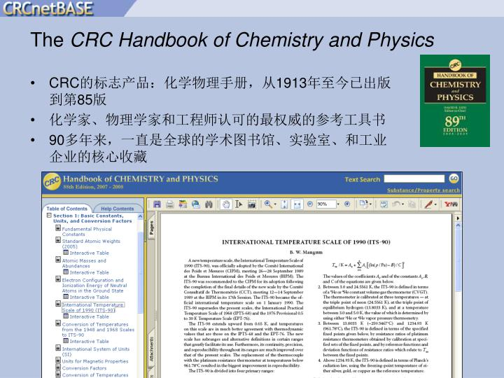 The crc handbook of chemistry and physics