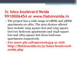 3c lotus boulevard noida 9910006454 or www flatsinnoida in3