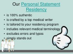 our personal statement residency