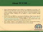 about pccoe