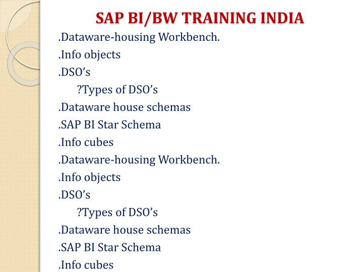 SAP BI/BW TRAINING INDIA