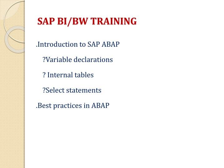 SAP BI/BW TRAINING