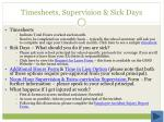 timesheets supervision sick days