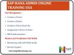 sap hana admin online training usa