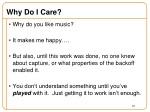 why do i care