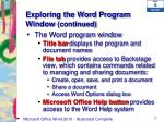 exploring the word program window continued3