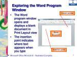 exploring the word program window