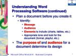 understanding word processing software continued1