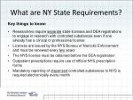what are ny state requirements