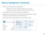 reduce management complexity