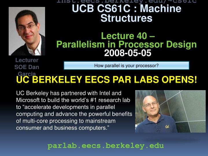 uc berkeley eecs par labs opens n.