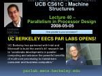 uc berkeley eecs par labs opens
