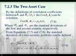 7 2 3 the two asset case1