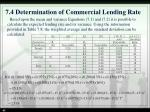 7 4 determination of commercial lending rate