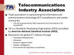 telecommunications industry association