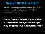 script dom element