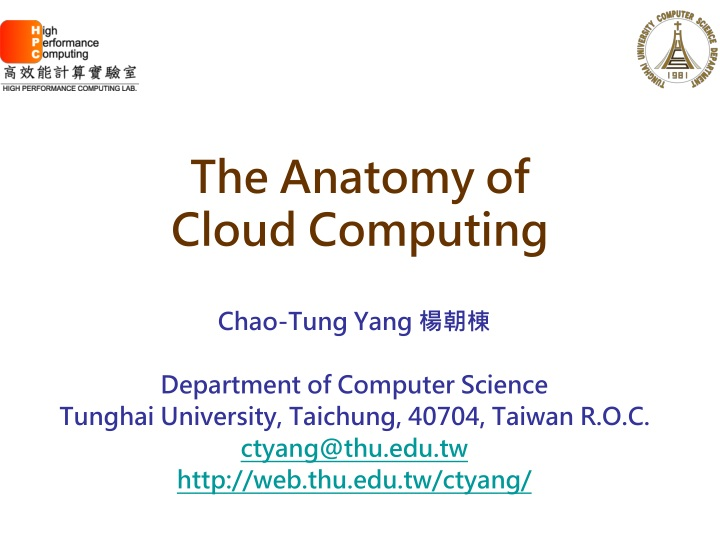the anatomy of cloud computing n.