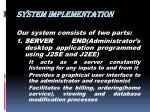 system implementation