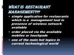 what is restaurant management