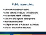 public interest test